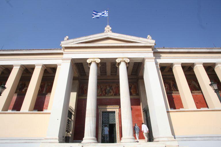 Εξετάσεις και Σαββατοκύριακα για να σωθεί η εξεταστική | Newsit.gr