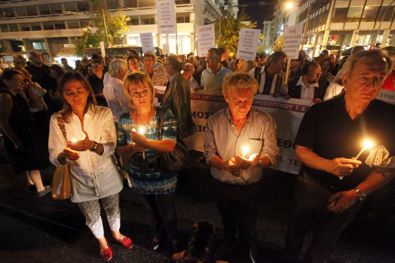 Νέα συγκέντρωση διαμαρτυρίας των πανεπιστημιακών στις 25 Σεπτεμβρίου   Newsit.gr
