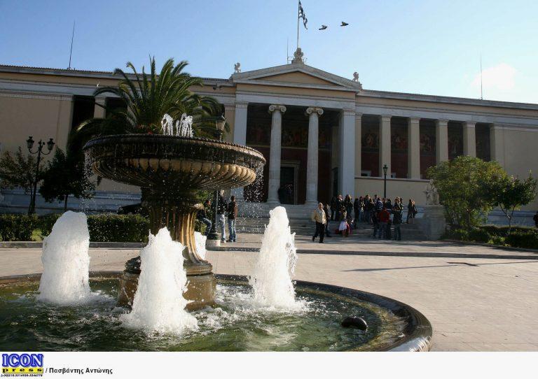 Επιστολή Διαμαντοπούλου για τα όρια του πανεπιστημιακού ασύλου | Newsit.gr