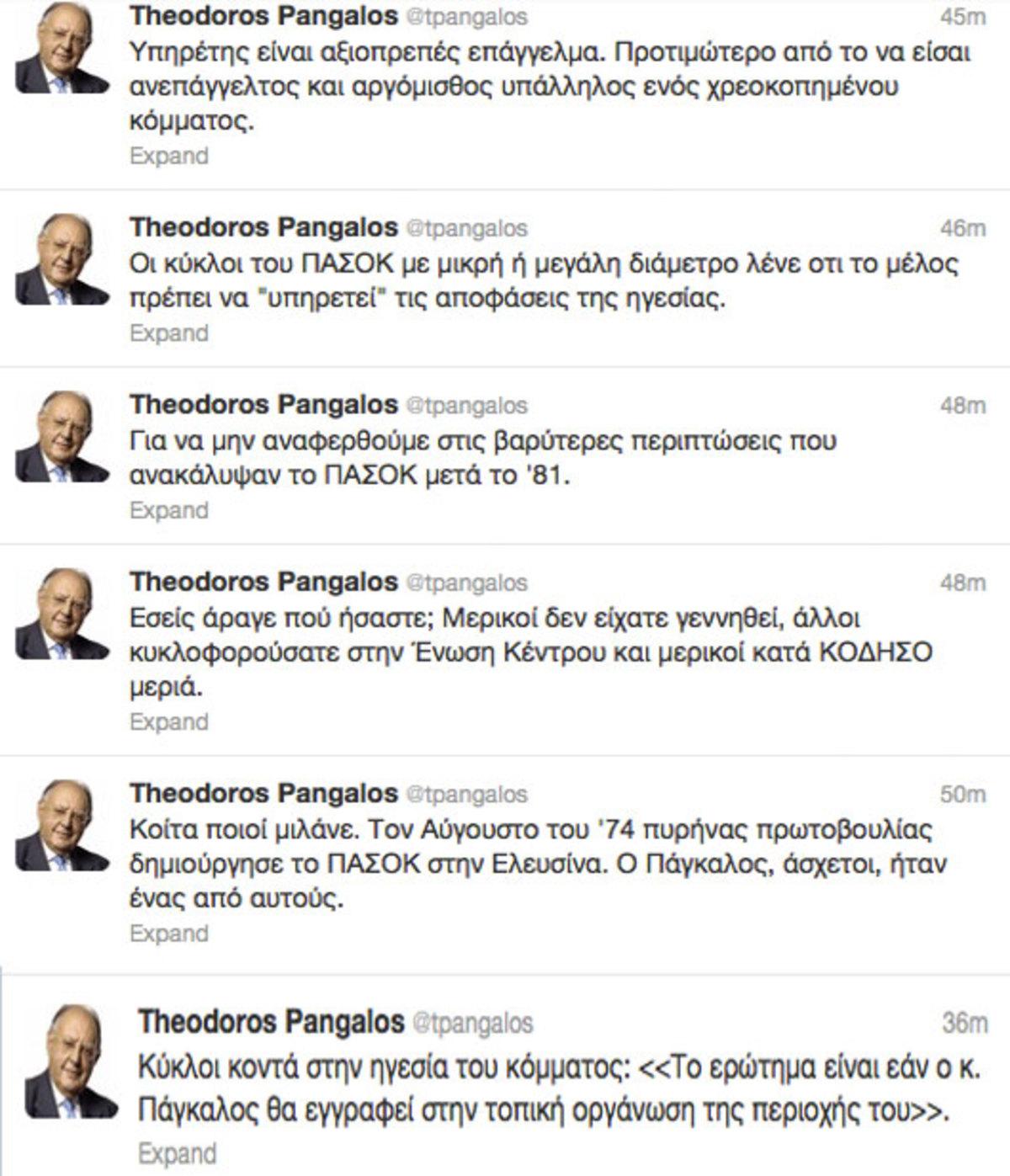 Πάγκαλος κατά ΠΑΣΟΚ: Καλύτερα υπηρέτης παρά υπάλληλος χρεοκοπημένου κόμματος | Newsit.gr