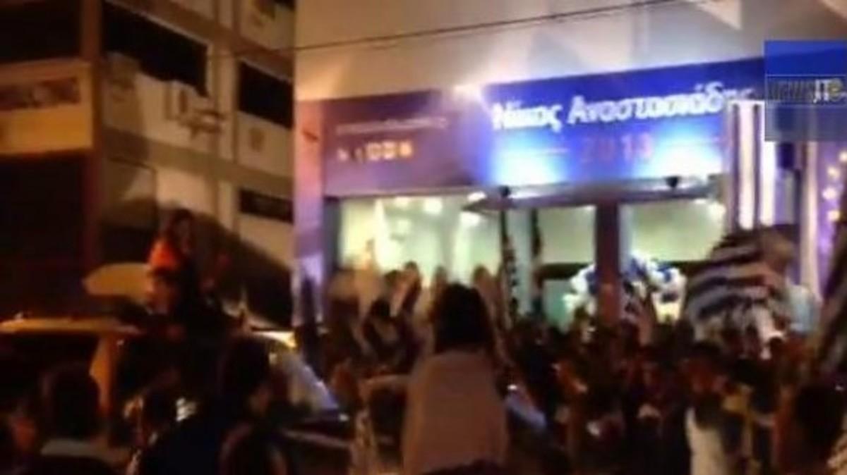 Ξέφρενοι πανηγυρισμοί σε όλη την Κύπρο για την εκλογή του Νίκου Αναστασιάδη (videos)   Newsit.gr