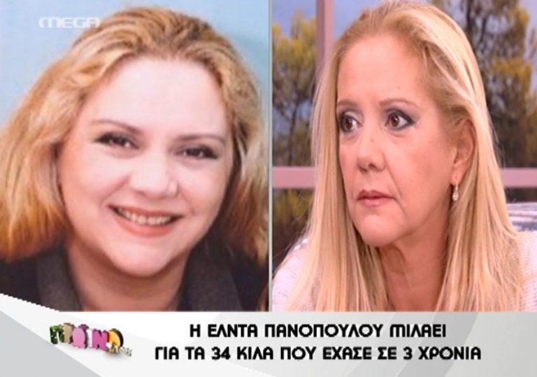 Η αγνώριστη Έλντα Πανοπούλου στο «Πρωινό mou»! | Newsit.gr