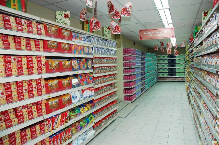 Θεσσαλονίκη: Δωρεάν ψώνια για 200 οικογένειες | Newsit.gr