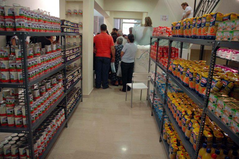 Ηράκλειο: Νέα διανομή τροφίμων στο »Κοινωνικό Παντοπωλείο»   Newsit.gr
