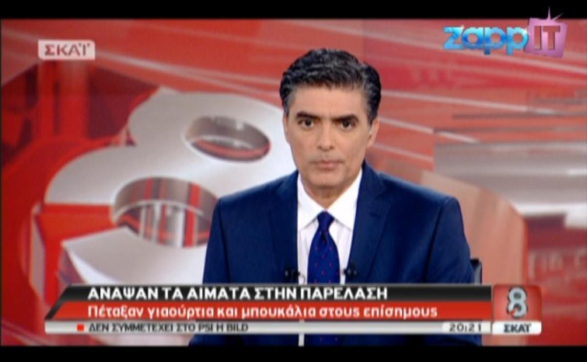 Το «κούρεμα» των δανείων ΝΔ-ΠΑΣΟΚ, ανεργία και το PSI σήμερα στο «ΣΚΑΙ στις 8» με τον Νίκο Ευαγγελάτο! | Newsit.gr