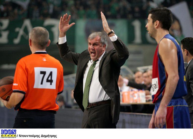 Τρίτη ήττα για ΠΑΟ | Newsit.gr