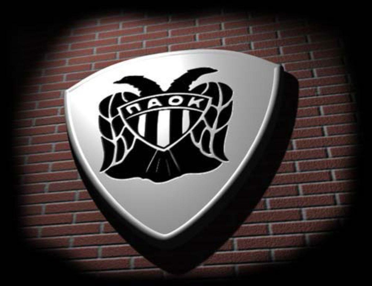 Θεσσαλονίκη: Επίθεση σε σύνδεσμο του ΠΑΟΚ με τρεις τραυματίες   Newsit.gr