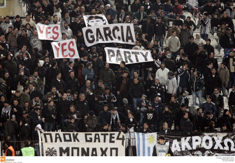 ΠΑΟΚ: Ανέφικτη η πρόταση της Ξάνθης | Newsit.gr