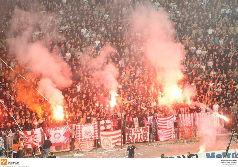 Ένταση στη Θεσσαλονίκη | Newsit.gr
