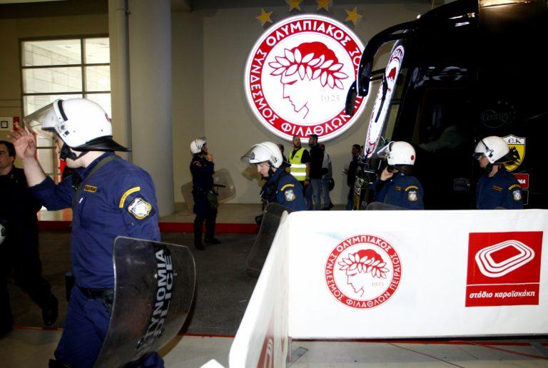 Ολυμπιακός – ΑΕΚ: Να ανοίξουν οι κάμερες ζητάει ο ΠΑΟΚ! | Newsit.gr