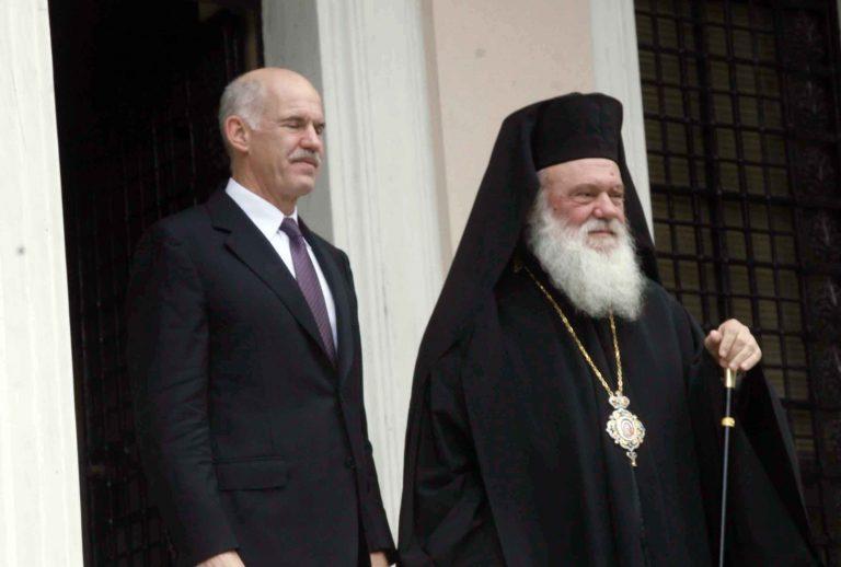 Δεν συζήτησαν τη φορολόγηση της εκκλησίας | Newsit.gr