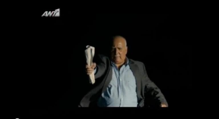 ΔΕΙΤΕ το τρέιλερ του ΠΡΩΙΝΟ ΑΝΤ1! | Newsit.gr