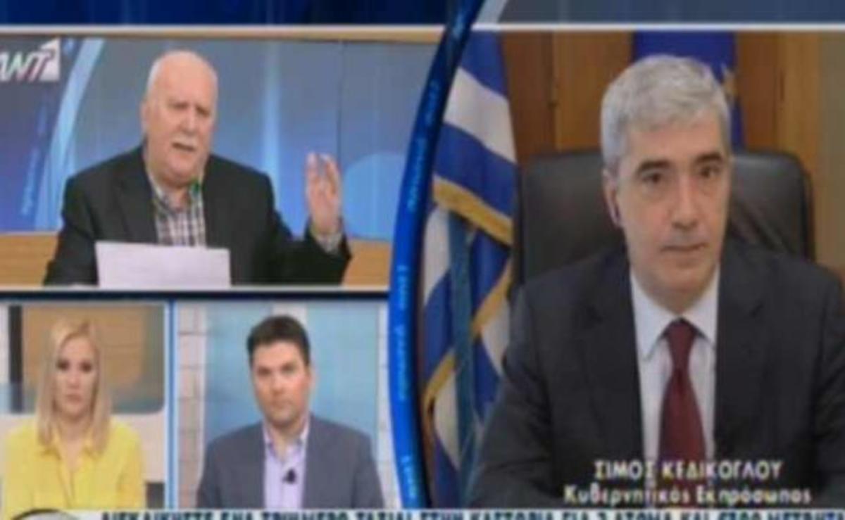 Το παράπονο του Παπαδάκη για το δελτίο του MEGA στον κυβερνητικό εκπρόσωπο | Newsit.gr