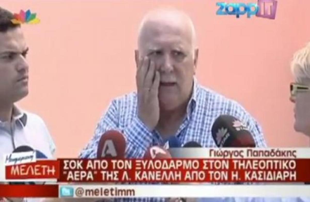 Οι δηλώσεις του Γ. Παπαδάκη μετά την επίθεση! | Newsit.gr
