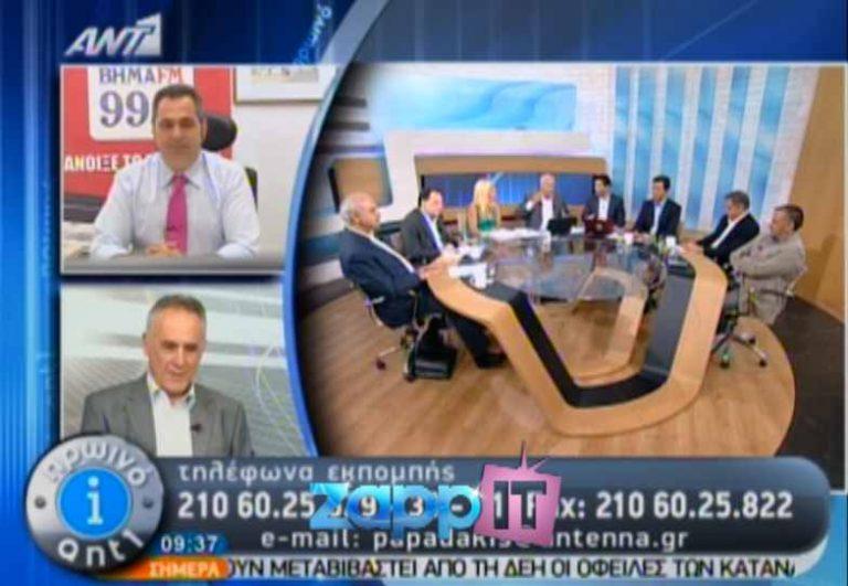 Γιώργος Παπαδάκης: «Πήρα ένα μεγάλο μισθό διαχειριζόμενος τη μιζέρια των Ελλήνων»! | Newsit.gr