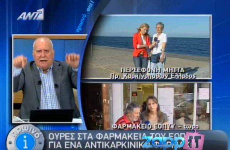 Παπαδάκης: «Δεν λύνει προσωπικά προβλήματα αυτή η εκπομπή, το σιχαίνομαι»! | Newsit.gr