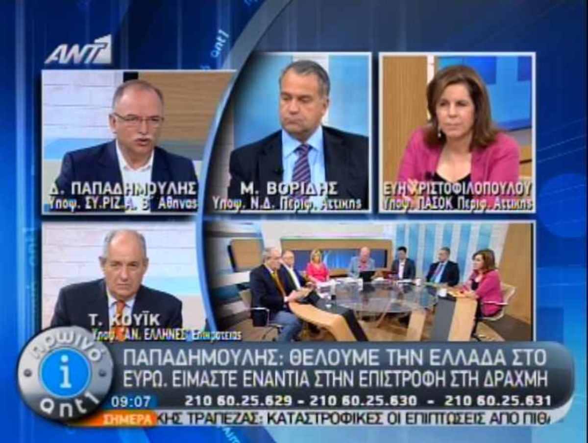 Η αποκάλυψη – καρφί που έκανε ο Γιώργος Παπαδάκης στην εκπομπή του   Newsit.gr