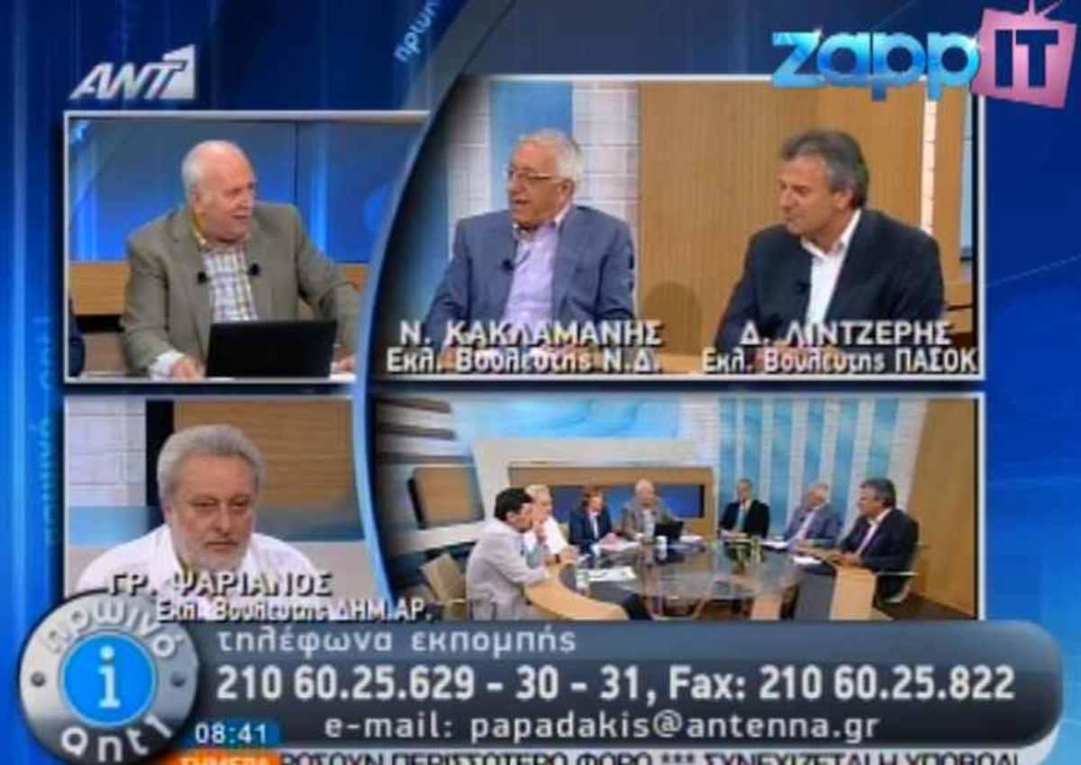 Κακλαμάνης σε Παπαδάκη: Έχετε να με καλέσετε 21 μήνες! | Newsit.gr