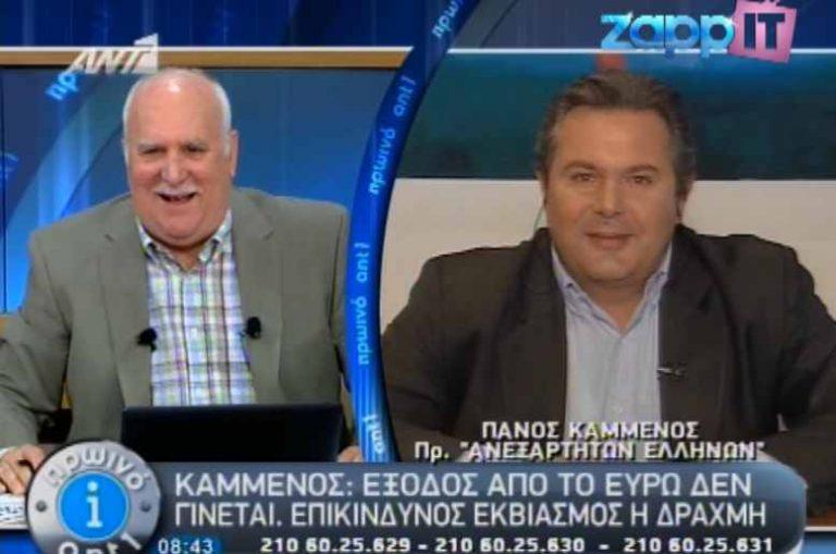 Παπαδάκης: «Ένας Καμμένος θα υποδεχτεί έναν Πικραμμένο»!   Newsit.gr