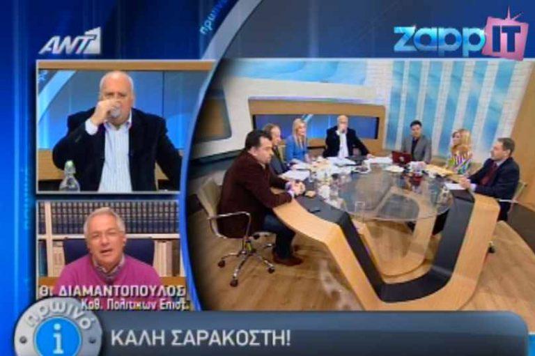 Με ουζάκι και …Γιώργο Παπαδάκη! | Newsit.gr