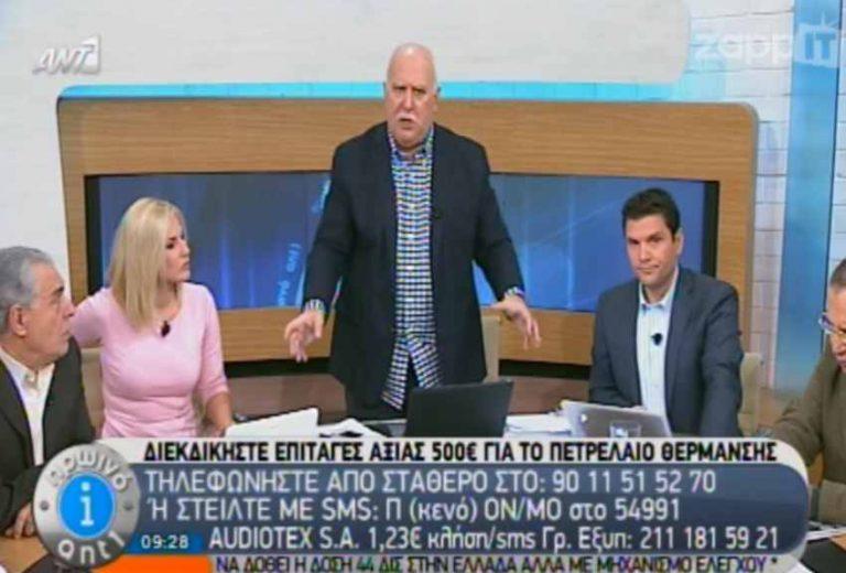 Παπαδάκης: «Κάποιοι από σας λέτε κουταμαρίτσες»!   Newsit.gr