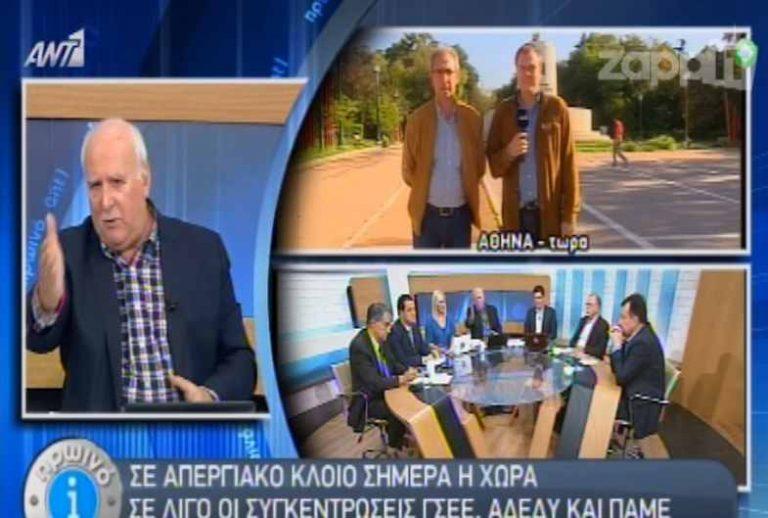 Ο Γιώργος Παπαδάκης εξηγεί γιατί συνέχισε την εκπομπή μετά τις 10 | Newsit.gr