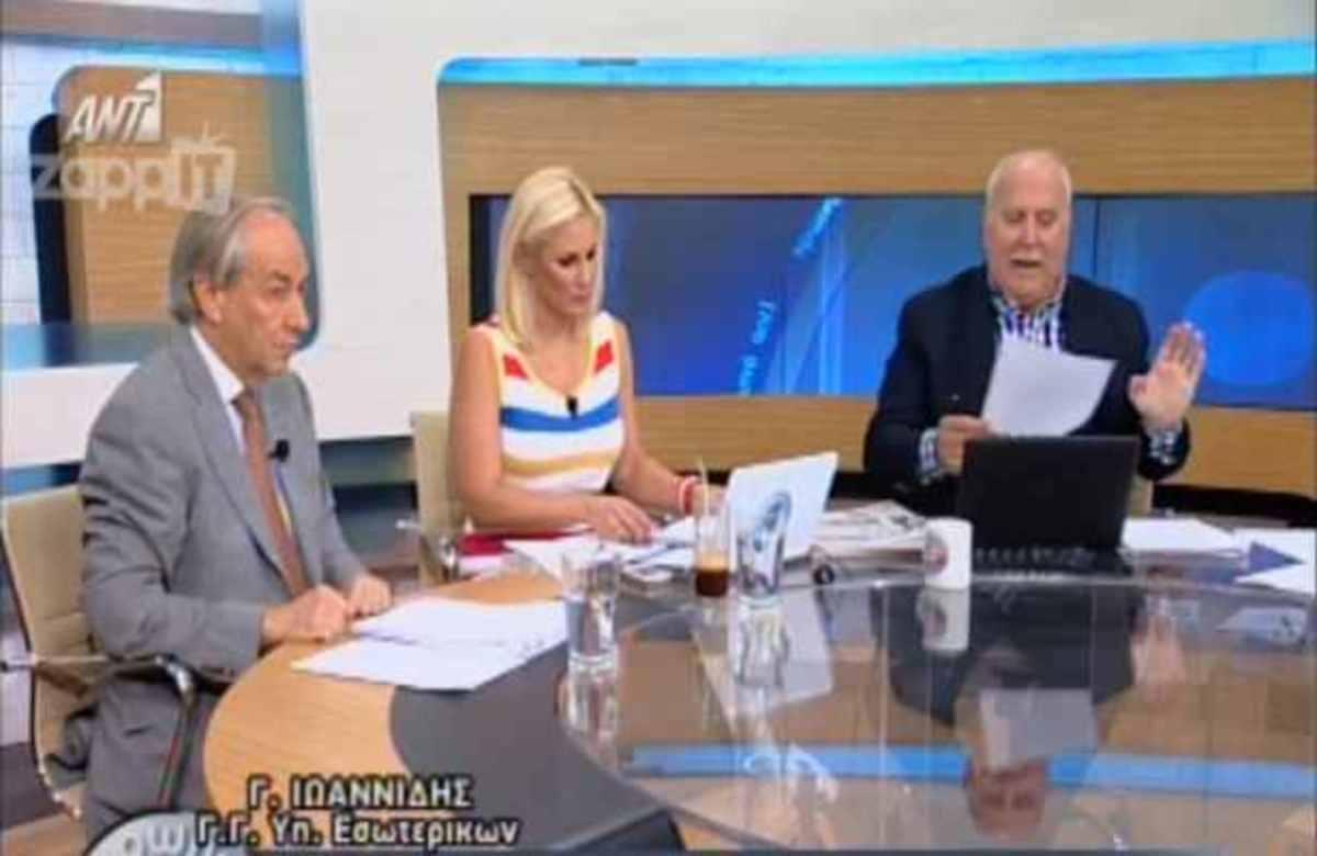 Η οργή του Γιώργου Παπαδάκη με μήνυμα τηλεθεάτριας: «Αυτά να τα πείτε αλλού και όχι σ' εμένα» | Newsit.gr