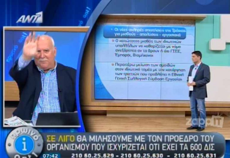 Ο Γιώργος Παπαδάκης μιλάει για τον ανταγωνισμό της πρωινής ζώνης   Newsit.gr