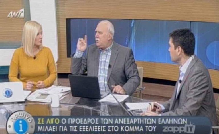 Παπαδάκης: «Θα κάνουμε επίσημο διάβημα στον ΣΥΡΙΖΑ για αντιδημοκρατική συμπεριφορά του εκπροσώπου τύπου»! | Newsit.gr