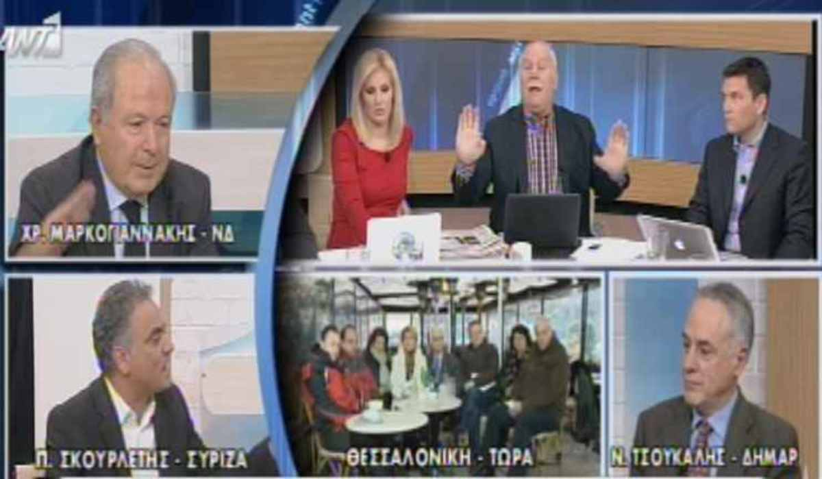 Άγρια αντιπαράθεση Παπαδάκη – Σκουρλέτη επειδή έδωσε το λόγο στη ΔΗΜΑΡ πριν από τον ΣΥΡΙΖΑ!   Newsit.gr