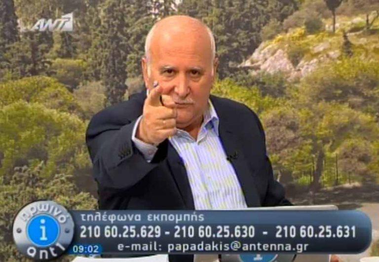 Ο Παπαδάκης απαντάει σε μήνυμα τηλεθεάτριας που τον λέει γελοίο! | Newsit.gr