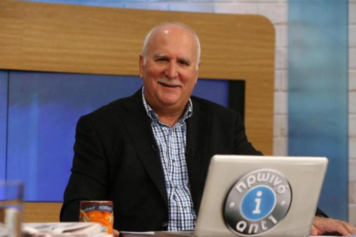 Οι τηλεθεατές ήθελαν να ακούσουν ξανά το… «Καλημέρα Ελλάδα» | Newsit.gr