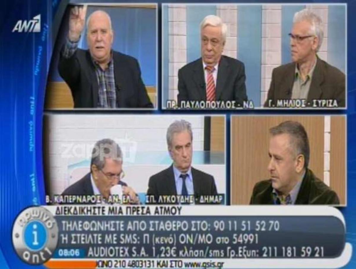 Ξέσπασε ο Παπαδάκης στην εκπομπή του για τον  Γιάννη Στουρνάρα! | Newsit.gr