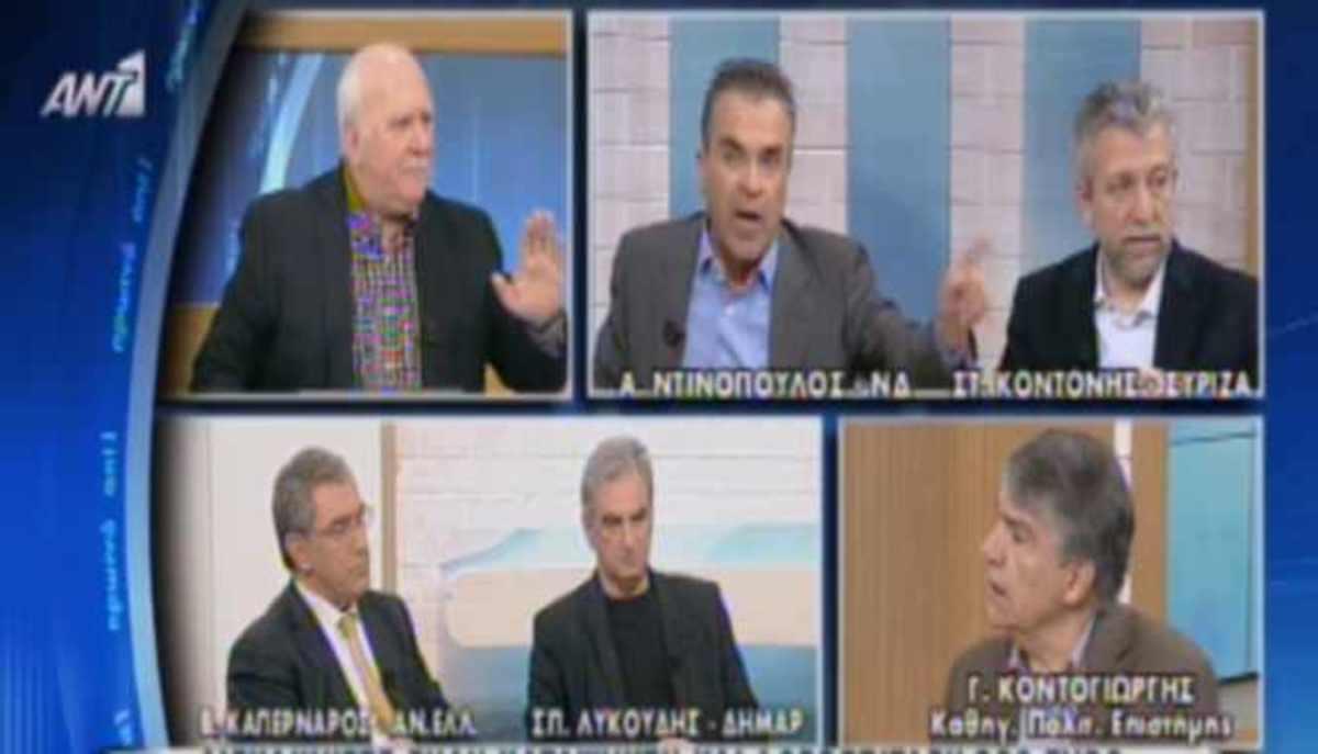 Άγριος καβγάς Ντινόπουλου – Κοντογιώργη για την ΕΡΤ: «Με υπόκοσμο δεν συζητώ»! – «Σκουπίδια είστε εσείς»!   Newsit.gr