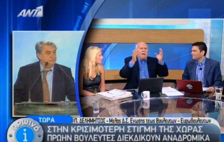 Έξαλλος ο Παπαδάκης με πρώην βουλευτή που παίρνει σύνταξη 1,400 € για τέσσερα χρόνια θητείας και διεκδικεί αναδρομικά! | Newsit.gr