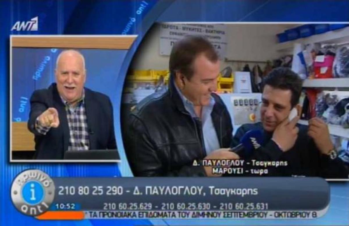 Παπαδάκης: «Ο Λάτσιος τηλεφώνησε στην εκπομπή για να επιδιορθώσει τα παπούτσια του» | Newsit.gr