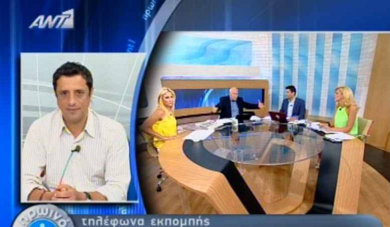 Γιώργος Παπαδάκης: «Η πρωινή ζώνη δεν ανήκει στον ΑΝΤ1» | Newsit.gr