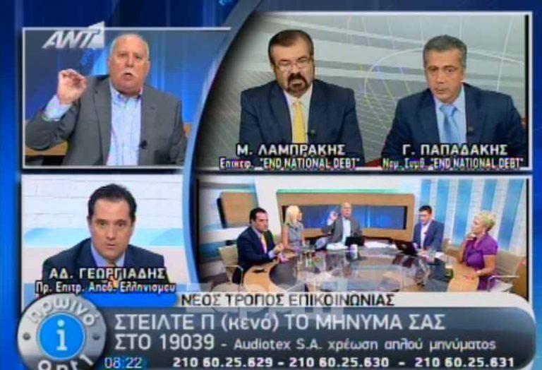 Παπαδάκης: «Κόψτε τον ήχο στον κ. Γεωργιάδη! Δεν του επιτρέπω να μιλάει!» | Newsit.gr