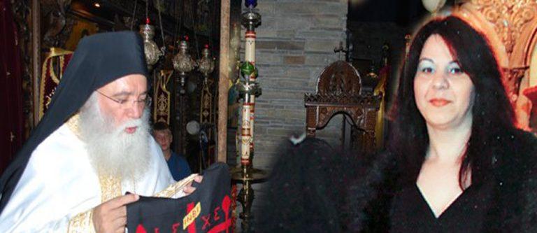 Ηλεία:Με σκυμμένο το κεφάλι,η παπαδιά άνοιξε την ψυχή της,στους παπαροκάδες! | Newsit.gr