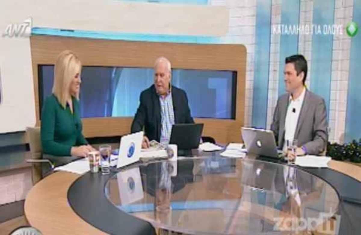 Γιώργος Παπαδάκης: «Γούστο μου και καπέλο μου να φύγω και μια μέρα»!   Newsit.gr