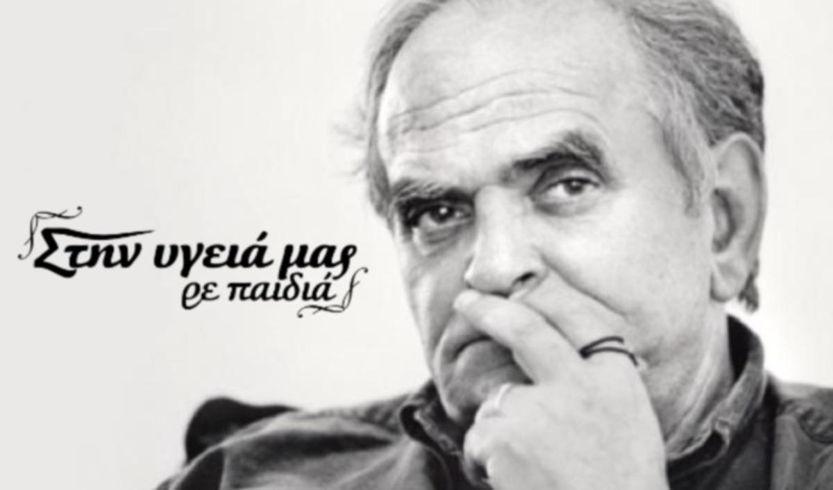 Το ξέσπασμα του Λευτέρη Παπαδόπουλου για την εκπομπή «Στην υγειά μας»   Newsit.gr
