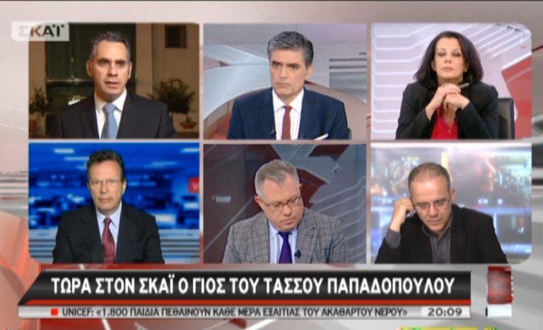 Ο γιος του Τάσσου Παπαδόπουλου στο ΣΚΑΪ: Στο τραπέζι η έξοδος από το ευρώ | Newsit.gr