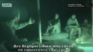 Survivor Greece: Απίστευτος καβγάς Χρανιώτη – Παπαδοπούλου! «Να ελέγξεις την παράνοιά σου» [vid]