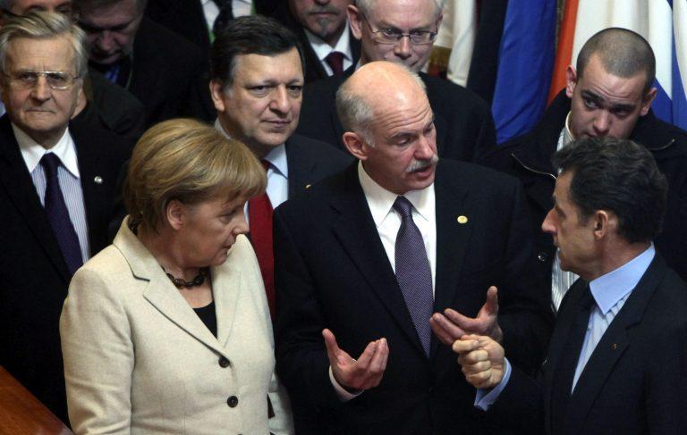 Κουαρτέτο κατά της κερδοσκοπίας | Newsit.gr