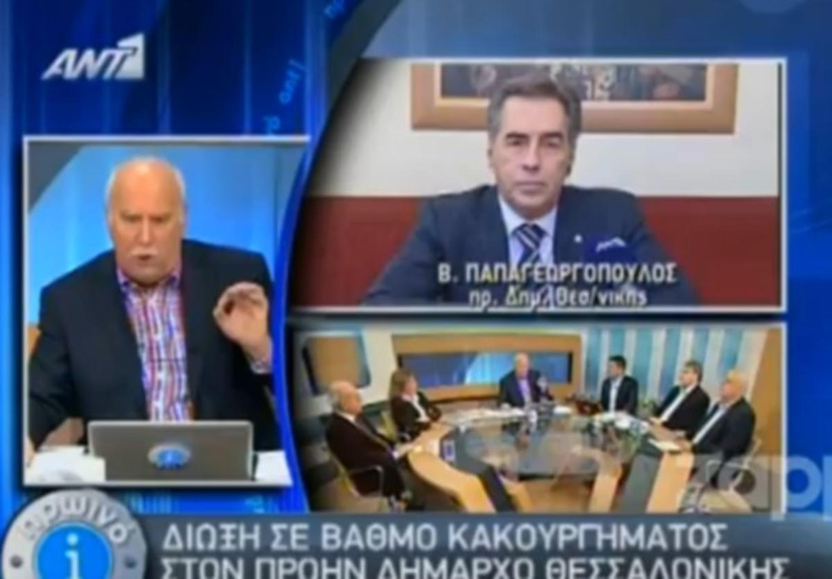 Οι επίμονες ερωτήσεις του Παπαδάκη στον Παπαγεωργόπουλο – Τους έκοψαν για διαφημίσεις | Newsit.gr