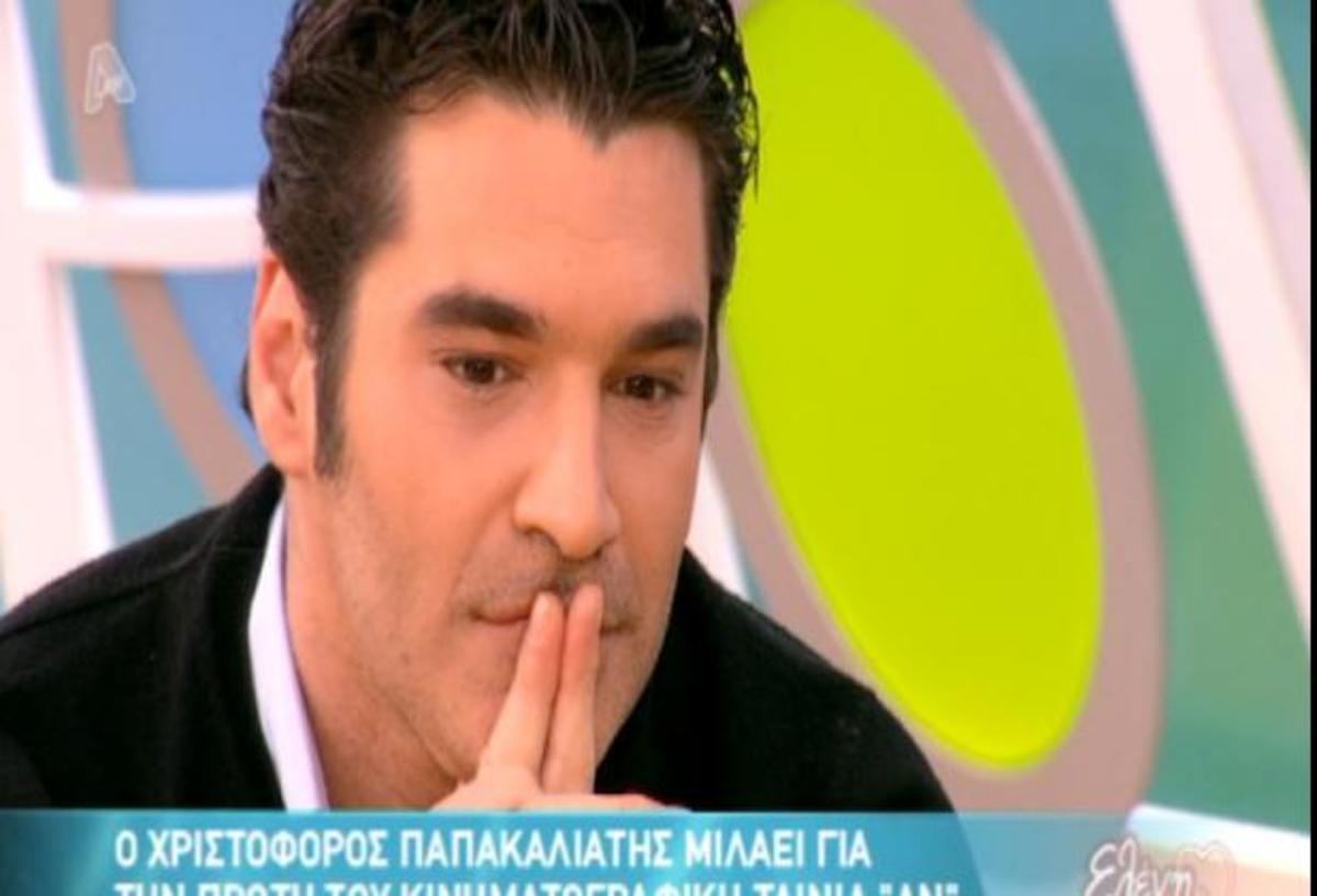 Ο Παπακαλιάτης μιλάει στην Ελένη για τις ερωτικές σκηνές της ταινίας του «Αν…» | Newsit.gr
