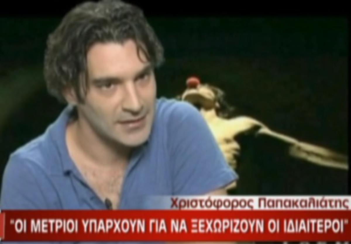 Παπακαλιάτης: «Στο εξωτερικό έβλεπα, παρακολουθούσα …έκλεβα»! | Newsit.gr