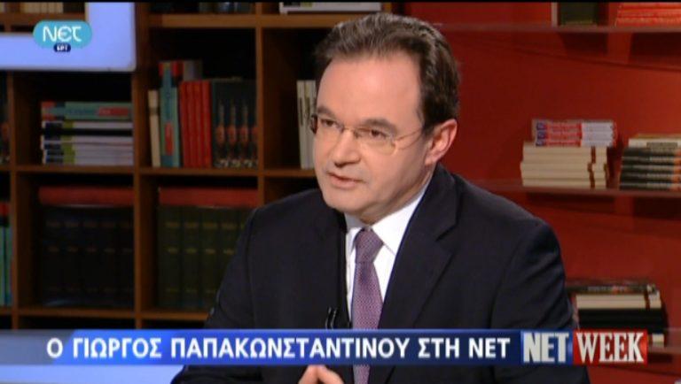 Πόσοι ενδιαφέρθηκαν να παρακολουθήσουν την… απολογία του Παπακωνσταντίνου; | Newsit.gr