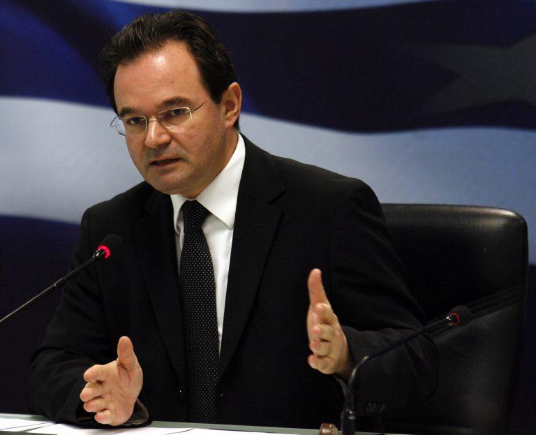 Χειροπέδες στους φοροφυγάδες | Newsit.gr
