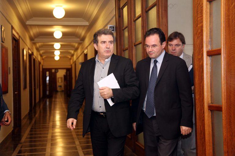Συστάθηκε το «Ταμείο Επιχειρηματικότητας»   Newsit.gr